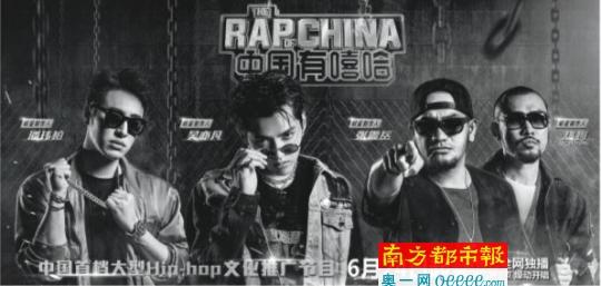 """中国式嘻哈:""""用世界的声音,讲中国的故事"""""""