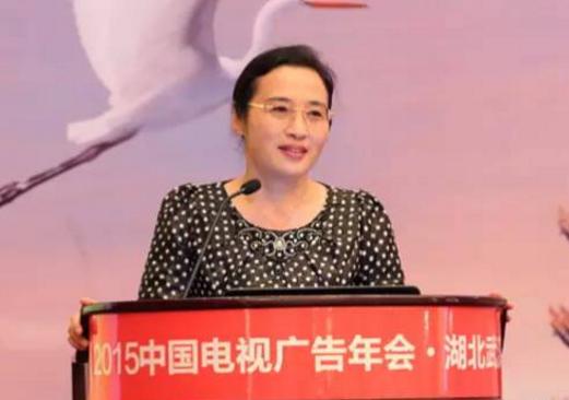 湖南广电女副台长罗毅偷获美国绿卡 罪名十分罕见