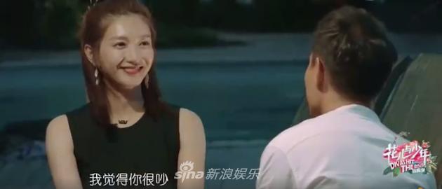 《花少3》杨祐宁江疏影暖心畅谈:想要说一声谢谢