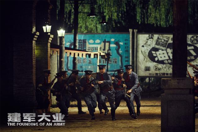 《建军大业》3000实镜战争史诗 刘伟强打造巨制