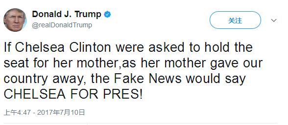 特朗普发推回应