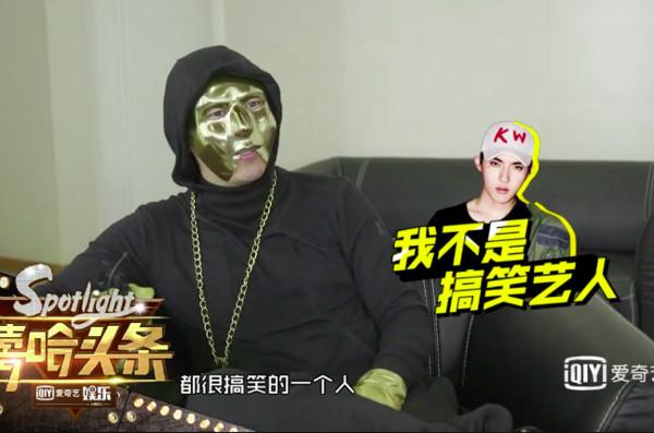 嘻哈侠谈对吴亦凡印象:曾以为他是搞笑的人