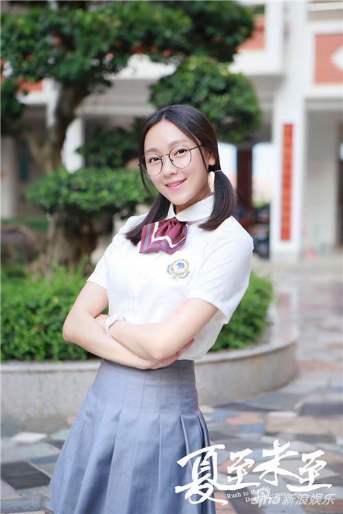 金丽婷饰演任晓菲