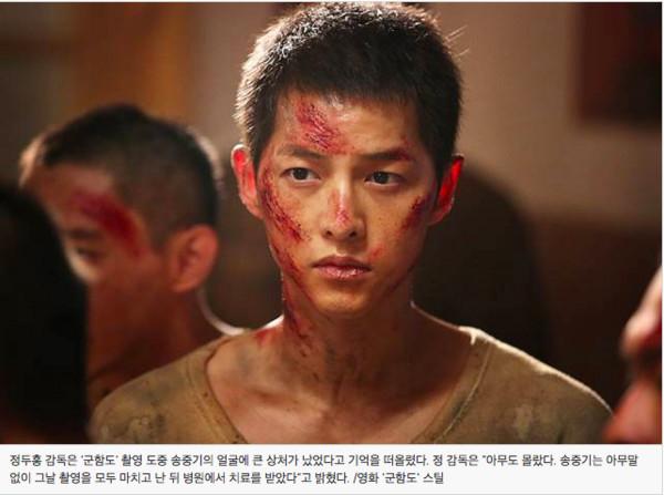 宋仲基被曝脸受重伤却隐瞒伤势 武指:他应该很痛