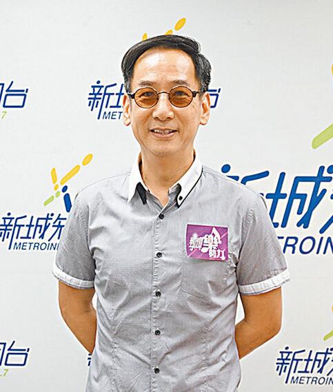 蒋志光称网上生日资料有误 不喜欢和别人庆祝