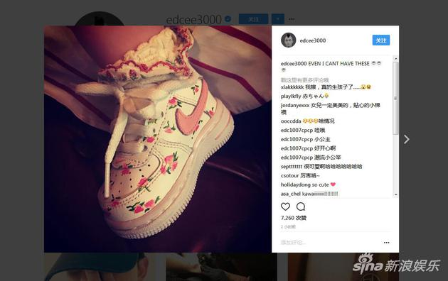 粉色运动鞋萌翻网友