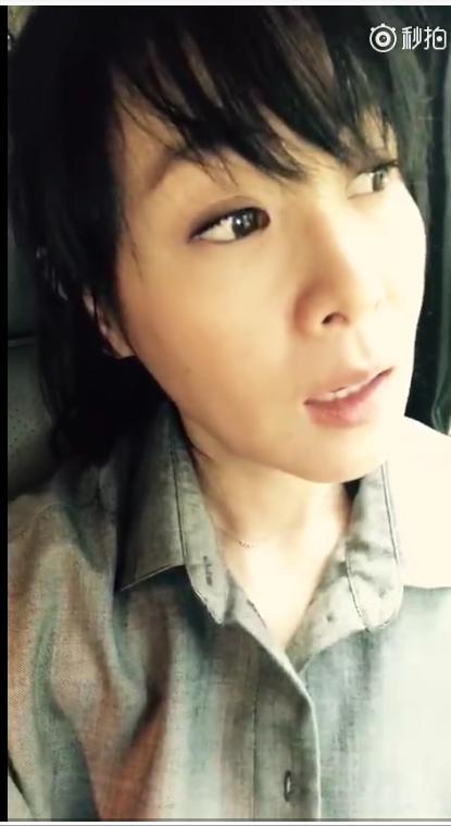 刘若英小视频截图