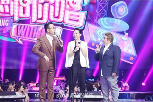 林忆莲搭档汪涵《我想和你唱》首演越剧