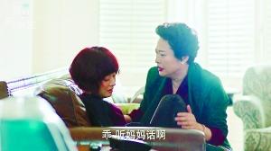 """许娣成网红阿姨 饰""""罗子君妈妈""""再圈粉"""