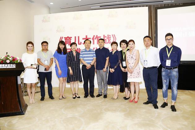 山东卫视《育儿大作战》受邀参加2017妇儿博览会