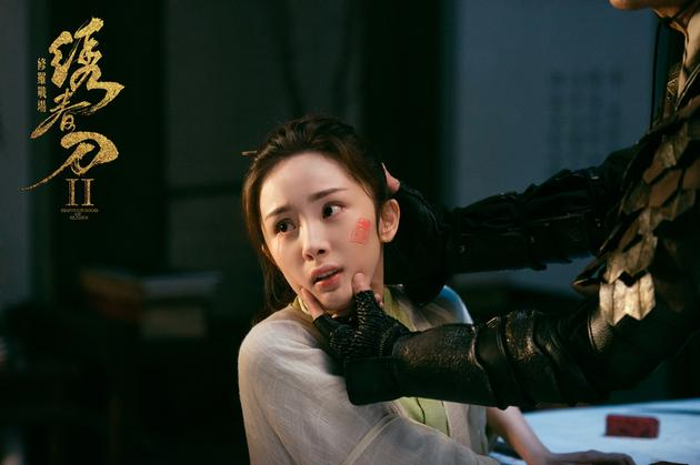 杨幂主演《绣春刀2》