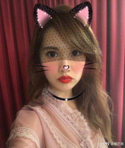 杨丞琳玩变妆自拍扮可爱猫咪 网友:撞脸伊能静