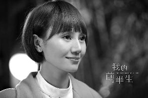 《我的前半生》袁泉