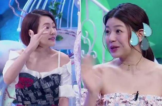 陈妍希曝陈晓得知她怀孕反应 对方淡定说了这句话