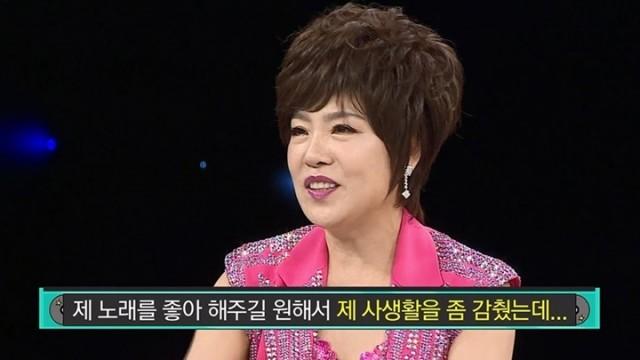 58岁女歌手节目自曝惨痛史 称离婚被前夫骗8亿