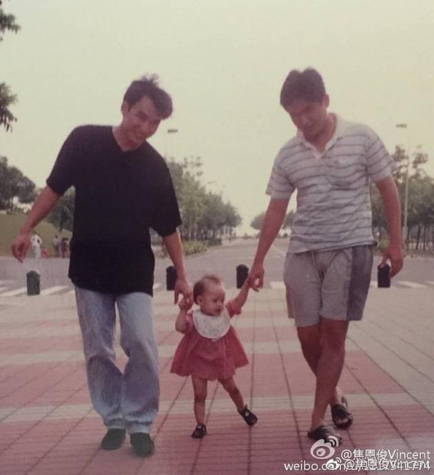 焦俊恩牵着儿时的女儿