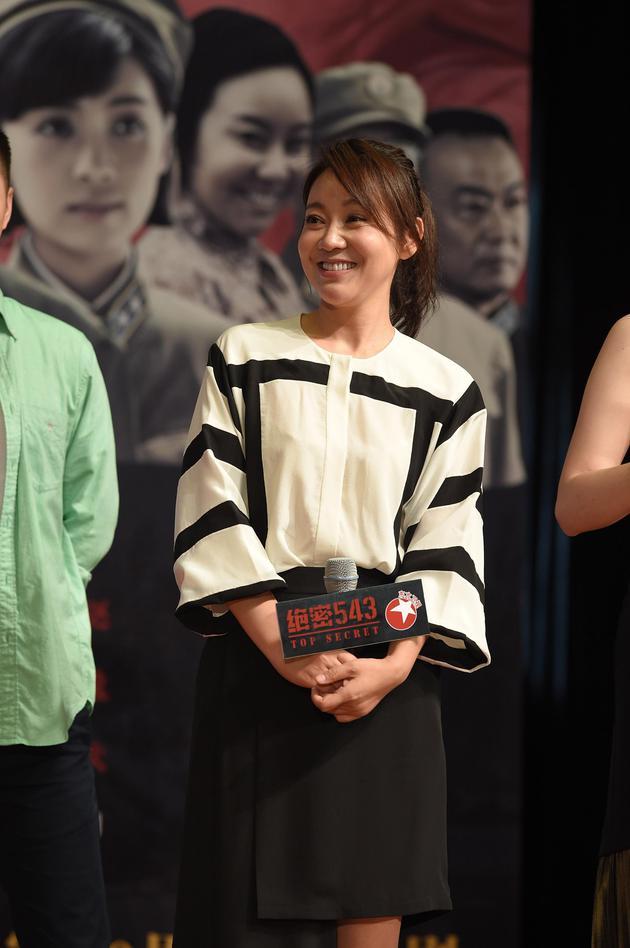 《解密543》林永健闫妮感慨对军旅戏有特殊感情