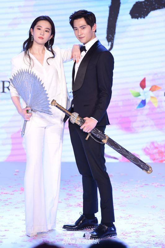 刘亦菲杨洋合作电影《三生三世十里桃花》