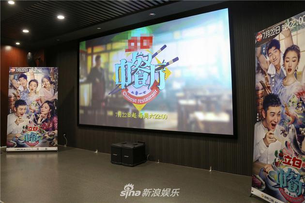 """黄晓明发布会英语""""放大招"""" 赵薇心酸吐创业苦水"""