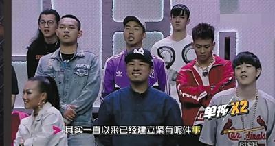 《中国有嘻哈》有黑幕?总导演车澈回应质疑