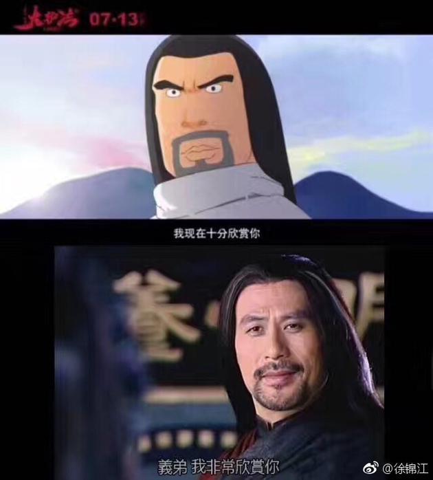 太子&徐锦江