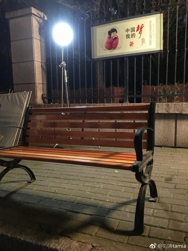 撒狗粮!刘涛晒与老公王珂定情长椅 高调说爱你