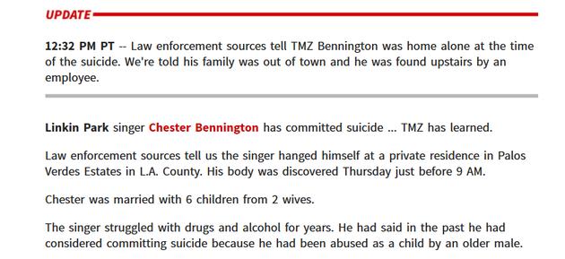 林肯主唱被传自杀时一人在家 次日尸体才被发现