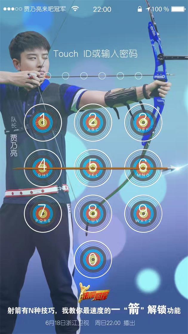 《来吧冠军》收官 贾乃亮拼20个项目承包体育圈