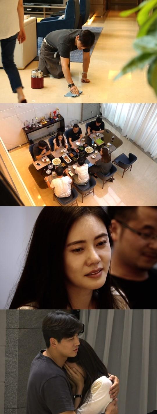 秋瓷炫于晓光《同床异梦2》连续三周蝉联收视冠军