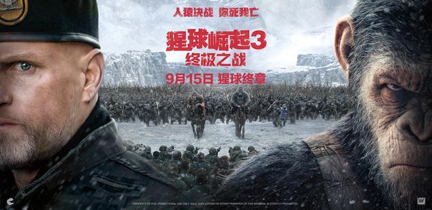 《猩球崛起3:终极之战》新预告片暖心催泪