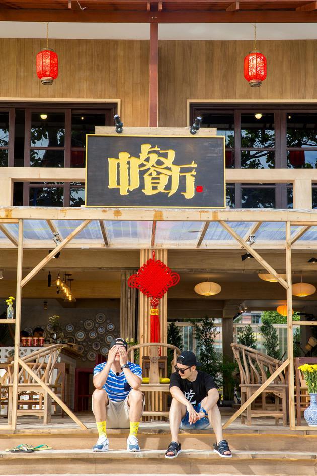《中餐厅》黄晓明欲拜师 张亮:我要回高老庄
