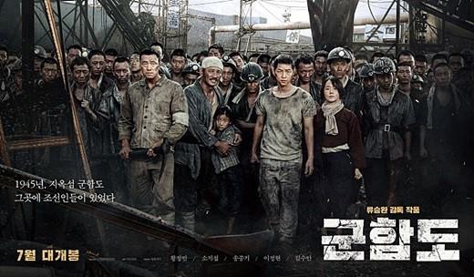 《军舰岛》再夺冠 上映6天观影人数突破450万