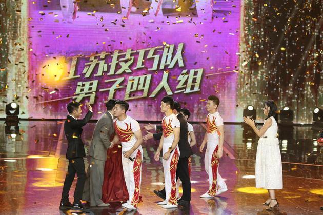 实至名归!江苏男四夺冠成年度最出彩中国人