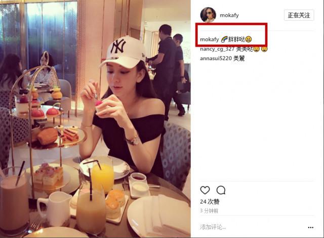 方媛Instagram