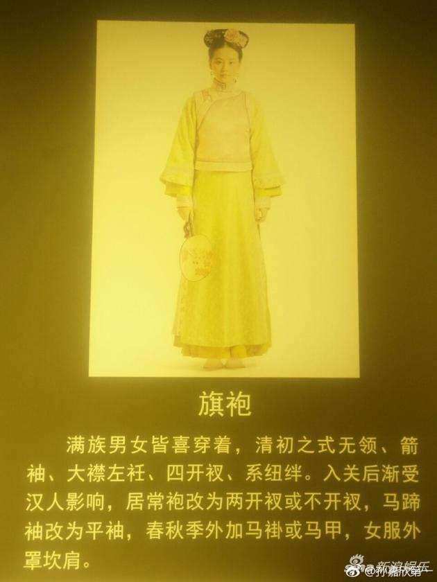 刘诗诗剧照成故宫展品 网友:若曦形象深入人心