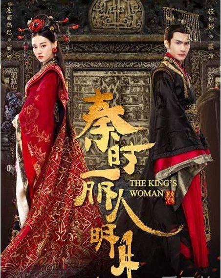 迪丽热巴和张彬彬在《秦时丽人明月心》是第三次合作了