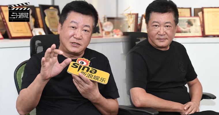 赵宝刚曝曾邀张艺兴 新剧最