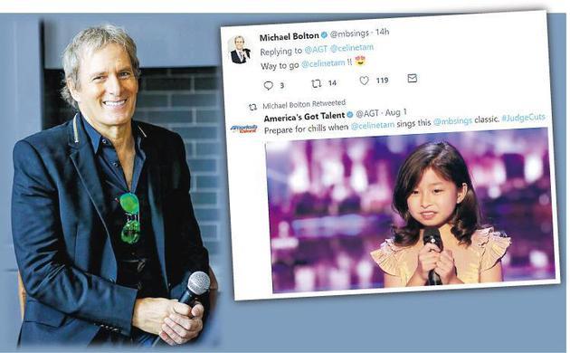 谭芝昀获迈克尔·波顿称赞 演唱视频破千万点击率