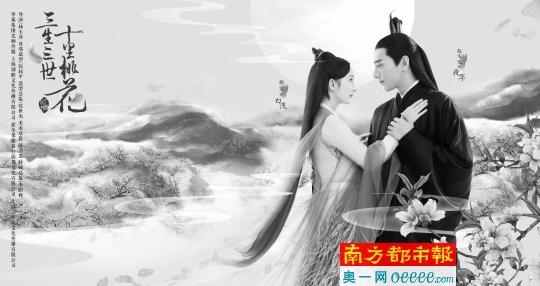 《三生三世十里桃花》,共58集,播放量422亿