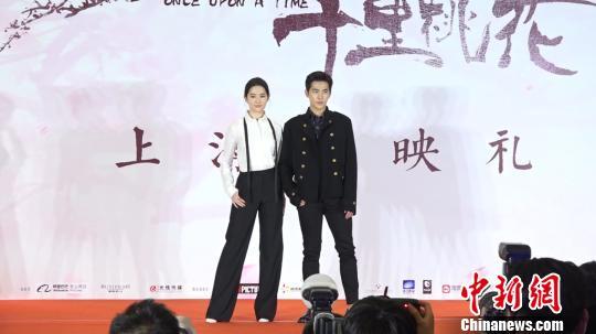《三生三世十里桃花》在沪宣传 杨洋自信回应恶评