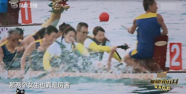 SNH48黄婷婷搭档许杨玉琢 赛龙舟夺冠被范冰冰赞