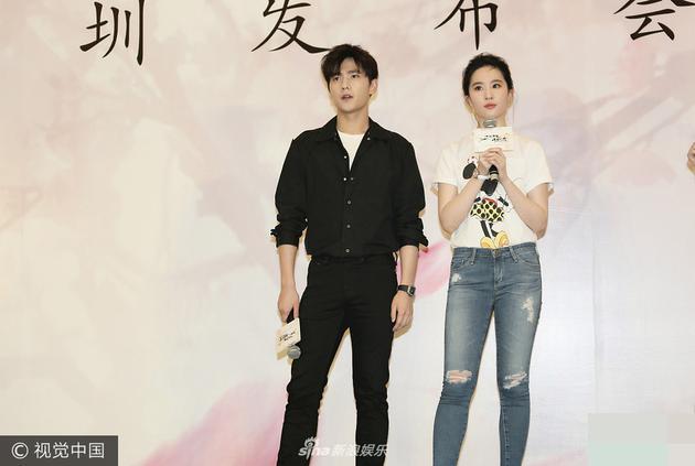 《三生》直面质疑 选定杨洋时他还在演男二