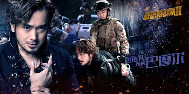 《反恐特战队之猎影》海报