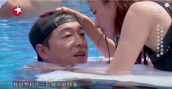 """黄渤""""礼貌眼"""""""