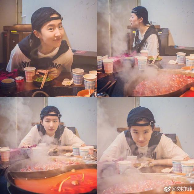 刘亦菲素颜吃火锅直呼辣的爽 一脸痛苦的表情亮了