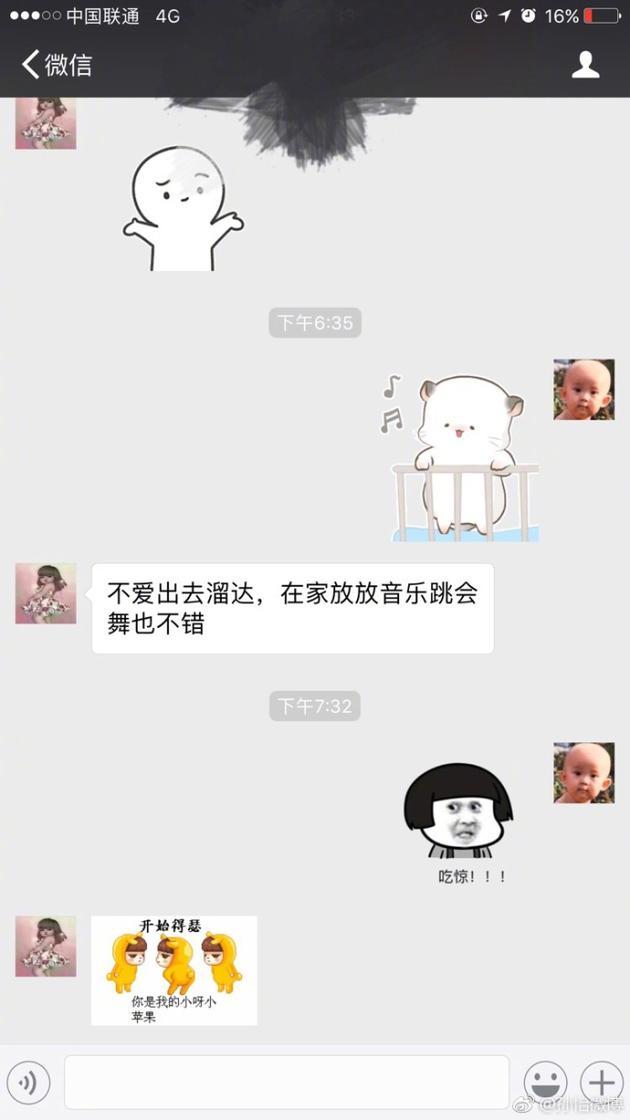 孙怡和妈妈互动花式斗图 马天宇:灯光话筒给阿姨
