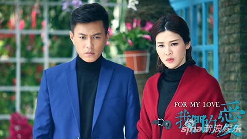 《我们的爱》靳东变身凤凰男 演绎婚姻保卫战