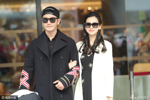 黄晓明Baby夫妻