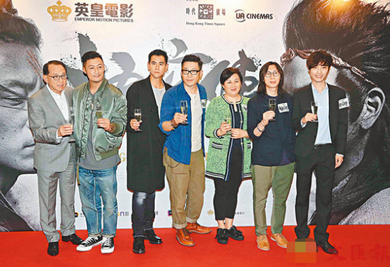 《悟空传》内地票房达七亿,老板杨受成与太太陆小曼联同导演及一众演员一起庆祝。