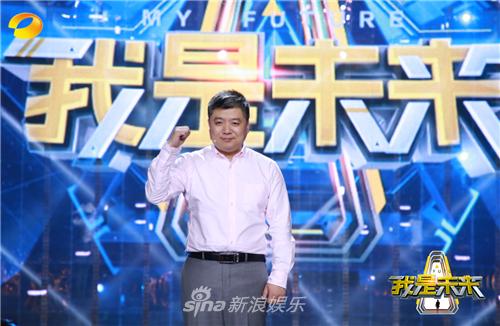 《我是未来》胡郁PK印奇 上演金牌比拼大战